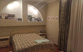 4-комнатная квартира, 130 м², 4/5 этаж, Газизы Жубановой за 25 млн 〒 в Актобе, мкр. Батыс-2
