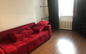 2-комнатная квартира, 46.5 м², 4/13 этаж, Тархан 9 — Бейсекбаева за 18 млн 〒 в Нур-Султане (Астана), р-н Байконур