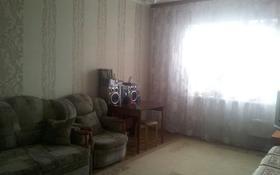 3-комнатная квартира, 62 м², 4/5 этаж, Мкр. 10 за 16.9 млн 〒 в Таразе