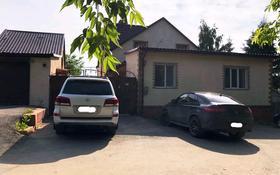 5-комнатный дом, 220 м², 10 сот., Первый переулок Школьный 14 за 45 млн 〒 в Петропавловске