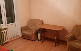 3-комнатная квартира, 35 м², 4/4 этаж помесячно, Конаева 12 за 65 000 〒 в Таразе