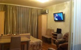 1-комнатная квартира, 40 м², 4/5 этаж посуточно, Интернациональная — Найманбаева за 7 000 〒 в Семее
