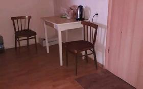 2 комнаты, 39 м², Ташенова 111 — Уалиханова за 30 000 〒 в Кокшетау