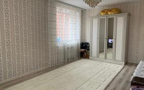 2-комнатная квартира, 64.6 м², 4/7 этаж, Юбилейный 22 за 16.8 млн 〒 в Костанае