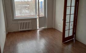 2-комнатная квартира, 45 м², 4/5 этаж, проспект Нурсултана Назарбаева 32 за 13.8 млн 〒 в Усть-Каменогорске