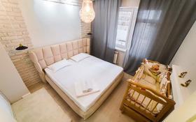 2-комнатная квартира, 55 м², 5/25 этаж посуточно, Розыбакиева 247 за 16 000 〒 в Алматы, Бостандыкский р-н