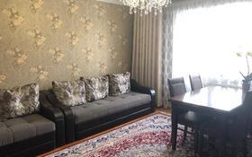 4-комнатная квартира, 78 м², 3/5 этаж, Турксибская 30 за 20.2 млн 〒 в Семее