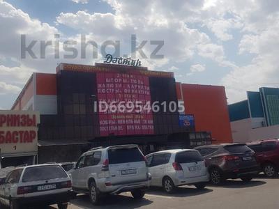 Магазин площадью 17 м², мкр Кокжиек, Северное кольцо 8 за 2.5 млн 〒 в Алматы, Жетысуский р-н