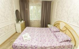 2-комнатная квартира, 65 м², 2/5 этаж посуточно, мкр. 4, Мкр. 4 26 за 9 999 〒 в Уральске, мкр. 4