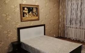 5-комнатная квартира, 103 м², 5/10 этаж, Проспект Назарбаева 297 за 19 млн 〒 в Павлодаре