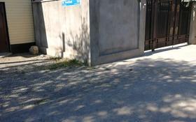 Уи Магазин, вулканизация за 2.5 млн 〒 в Шымкенте, Абайский р-н