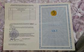 Участок 10 соток, мкр Кунгей Кажыбекова 92 за 7.5 млн 〒 в Караганде, Казыбек би р-н