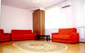 2-комнатная квартира, 90 м², 2 этаж посуточно, Даумова 23 за 12 000 〒 в Уральске
