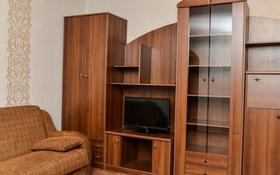 1-комнатная квартира, 36 м², 1/5 этаж посуточно, Ерубаева 48 за 7 495 〒 в Караганде, Казыбек би р-н