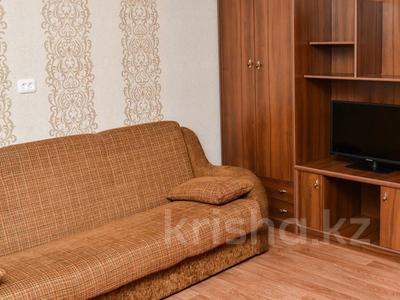 1-комнатная квартира, 36 м², 1/5 этаж посуточно, Ерубаева 48 за 7 495 〒 в Караганде, Казыбек би р-н — фото 4