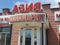 Магазин площадью 300 м²