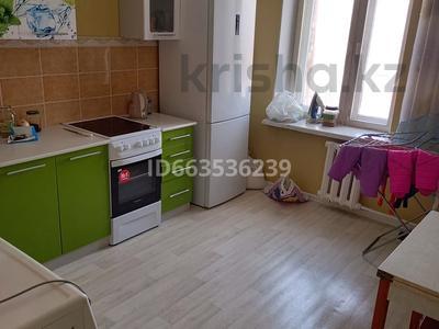 2-комнатная квартира, 49.22 м², 8/9 этаж, проспект Абая 16 за 12 млн 〒 в Усть-Каменогорске