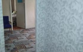 4-комнатная квартира, 64 м², 3/5 этаж, Ворошилова 64 — Мирошниченко за 13.5 млн 〒 в Костанае