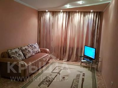 2-комнатная квартира, 45 м², 2 этаж посуточно, Толе би — Айтиева за 5 000 〒 в Таразе — фото 3