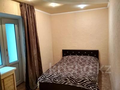 2-комнатная квартира, 45 м², 2 этаж посуточно, Толе би — Айтиева за 5 000 〒 в Таразе — фото 4