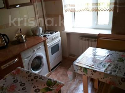 2-комнатная квартира, 45 м², 2 этаж посуточно, Толе би — Айтиева за 5 000 〒 в Таразе