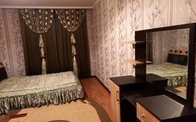 2-комнатная квартира, 66.9 м², 4/5 этаж, мкр Жилгородок 7A — Ливенцова маресьева за 18.5 млн 〒 в Актобе, мкр Жилгородок