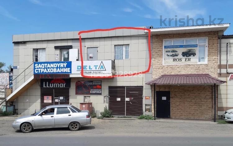 Помещение площадью 50 м², Циолковского 24/4 за 60 000 〒 в Павлодаре