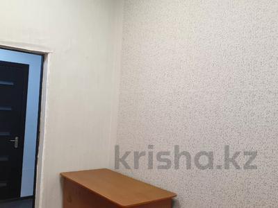 Офис площадью 20 м², Пахомова 72 за 2 500 〒 в Павлодаре — фото 4