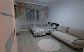 1-комнатная квартира, 40 м², 3/7 этаж помесячно, Улы дала 27 за 95 000 〒 в Нур-Султане (Астана), Есиль р-н