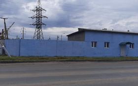 Промбаза 1 га, Ярослава Гашека 25А за 120 000 〒 в Петропавловске