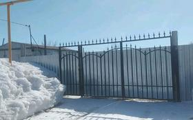 Участок 7 соток, Фролова 43/1 за 8 млн 〒 в Рудном