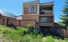 5-комнатный дом, 200 м², 20 сот., Дзержинского за 16.5 млн 〒 в Алтае