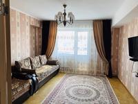 3-комнатная квартира, 93.5 м², 9/9 этаж