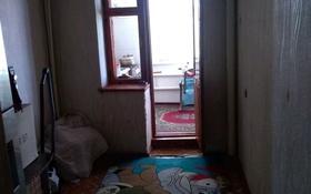 4-комнатная квартира, 80 м², 4/5 этаж, Рахимова 1а — проспект Жамбыла за 18 млн 〒 в Таразе