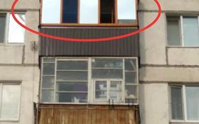 1-комнатная квартира, 32 м², 6/6 этаж, Восточная 7 за 4 млн 〒 в Рудном