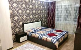 1-комнатная квартира, 39 м², 5/5 этаж по часам, Спортивная за 2 000 〒 в