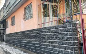 Помещение площадью 130 м², мкр Дорожник 27 за 300 000 〒 в Алматы, Жетысуский р-н