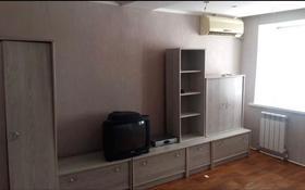 2-комнатный дом, 38 м², 8 сот., Тукая 38 за 4.4 млн 〒 в Уральске