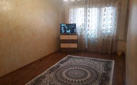 3-комнатная квартира, 59 м², 2/4 этаж, 1 мкр 14 за 9 млн 〒 в Капчагае
