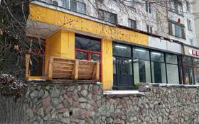 Помещение под любой вид бизнеса за 670 000 〒 в Алматы, Алмалинский р-н