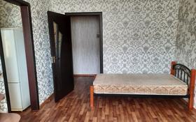 1-комнатная квартира, 35 м², 6/9 этаж помесячно, мкр Нурсат за 70 000 〒 в Шымкенте, Каратауский р-н