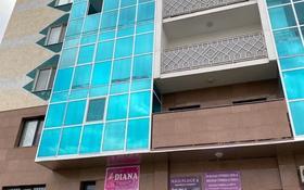 Офис площадью 45 м², Кошкарбаева 32 за 20 млн 〒 в Нур-Султане (Астане), Алматы р-н