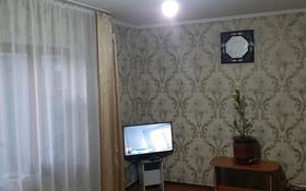 2-комнатный дом, 40 м², 1.056 сот., Переулок Вахтангова 6 — Пер лебедева за 14.7 млн 〒 в Алматы, Бостандыкский р-н