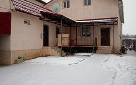 10-комнатный дом, 285 м², 6 сот., мкр Нурлытау (Энергетик), Мкр Нурлытау (Энергетик) за 49 млн 〒 в Алматы, Бостандыкский р-н