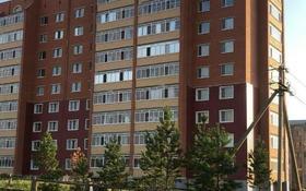 1-комнатная квартира, 49.4 м², 4/9 этаж, Куанышева 198А — Ыбырая Алтынсарина за 13.9 млн 〒 в Кокшетау