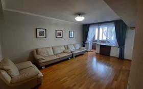 3-комнатная квартира, 82 м², 3/5 этаж, проспект Назарбаева — проспект Аль-Фараби за 53.5 млн 〒 в Алматы, Бостандыкский р-н