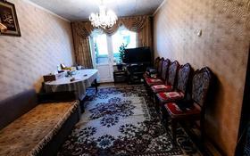 2-комнатная квартира, 45 м², 2/5 этаж, Самал за 14.5 млн 〒 в Талдыкоргане