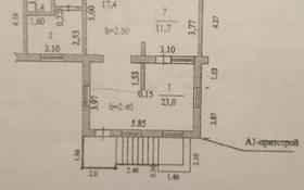 Помещение площадью 121.4 м², Жамбыла 150 — Партизанская за 26 млн 〒 в Петропавловске
