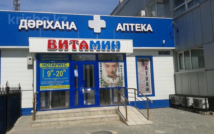 Здание, площадью 170 м², Ауельбекова 115/1 за 70 млн 〒 в Кокшетау
