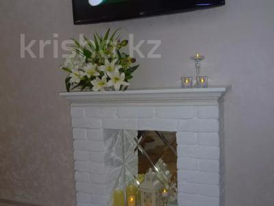 1-комнатный дом посуточно, 35 м², Ватутина 15 — Доватора за 19 000 〒 в Алматы, Медеуский р-н — фото 14